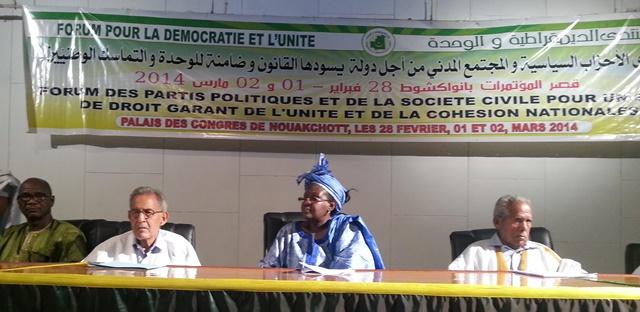 المجتمع المدني يقود منتدى المعارضة الموريتانية
