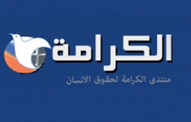 الموقع الاليكتروني للعدالة والتنمية ينشر بيانا ضد زيارة شيمون بيريز للمغرب