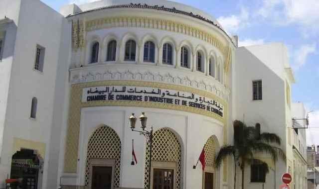 المغرب ..مراجعة اللوائح الانتخابية للغرف المهنية استعدادا لإجراء الانتخابات