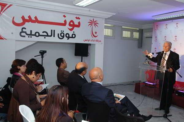 حزب نداء تونس الحاكم يجمد عضوية عدد من أعضاء مكتبه بقفصة والقيروان