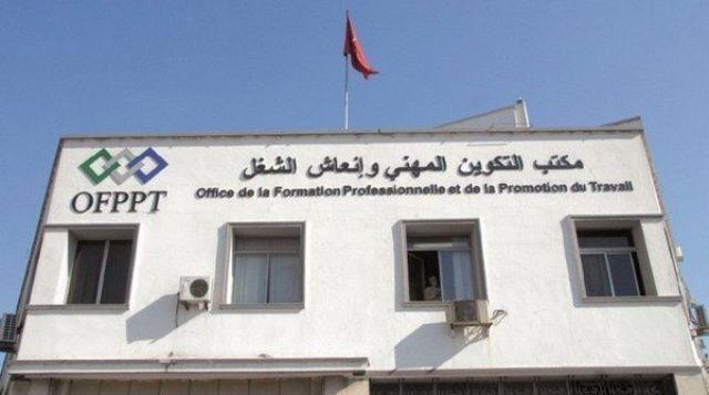 المغرب يكون 250 من المكونين والأطر ومدراء المؤسسات التكوينية الموريتانيين