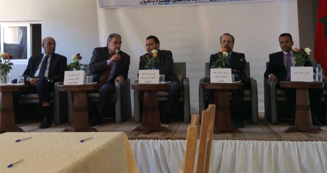 توقيع3 اتفاقيات شراكة للنهوض بمجال الإعلام في الصحراء المغربية