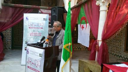 بقسطنطينة الجزائرية قصر أحمد باي بحلة الشعر