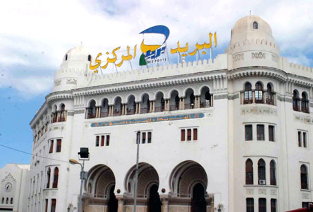 3 إطارات ببريد الجزائر يختلسون 3 ملايير من حسابات الزبائن في البريد