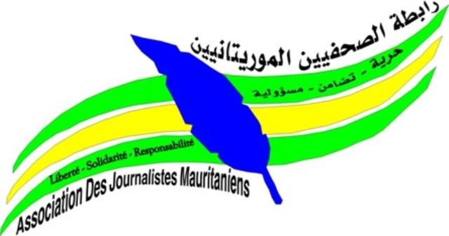 رابطة الصحفيين الموريتانيين تدعو الهيئات للوحدة وتجنب الخلافات