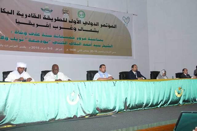 نواكشوط تحتضن مؤتمر يتدارس