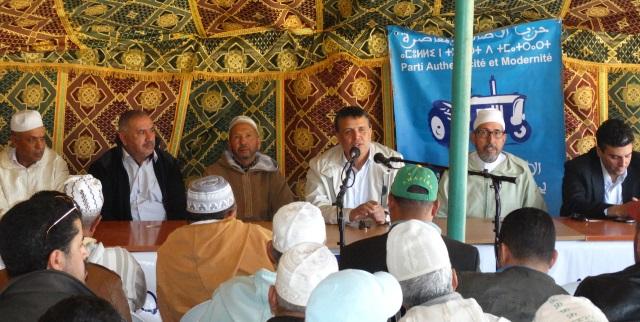 وهبي: نجاح مشروع الجهوية في المغرب رهين بنخب نزيهة ومتمكنة من التدبير الاستراتيجي