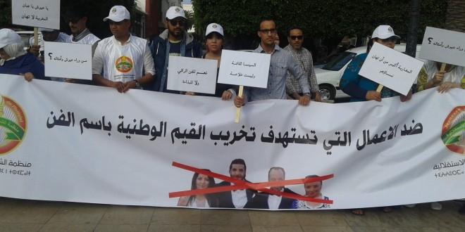 احتجاجات ضد فيلم نبيل عيوش الزين الي فيك