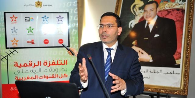 الخلفي: انتقال المغرب نحو التلفزة الرقمية الأرضية يعكس وفاءه بالتزاماته  الدولية