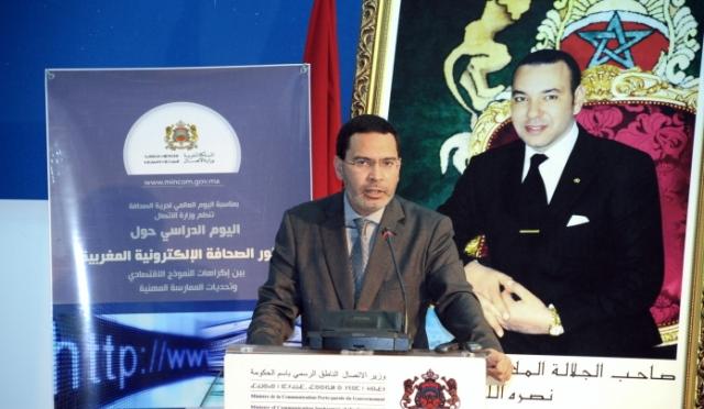 الخلفي: المستقبل للإعلام الرقمي والصحافة الاليكترونية منارة للحرية في المغرب