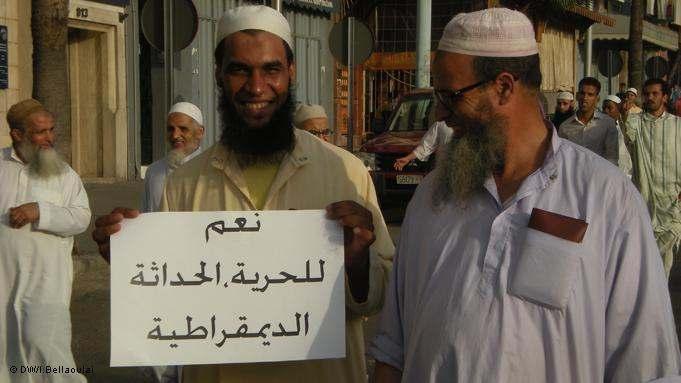 الشيخ الشاذلي ل مشاهد24: