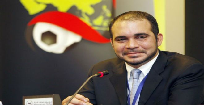تعرف على الأمير علي بن الحسين مرشح الفيفا