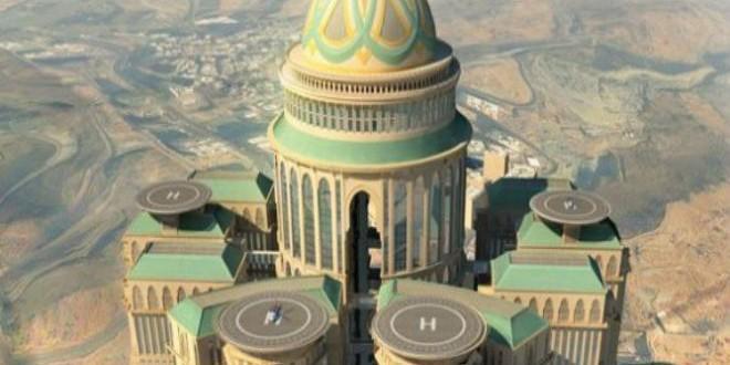 فندق مكة-مشاهد24