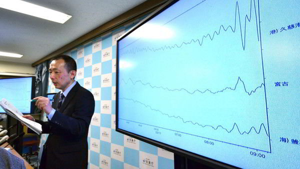 بعد النيبال زلزال يضرب اليابان