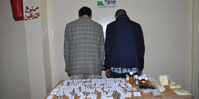 متهمان بالتجار في الأقراص المخدرة في الدار البيضاء