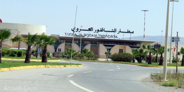 إعادة تهيئة محطة المسافرين  بمطار الناظور في شمال المغرب