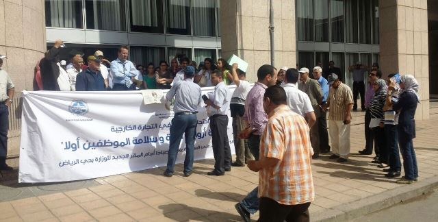 موظفو وزارة التجارة الخارجية  غاضبون