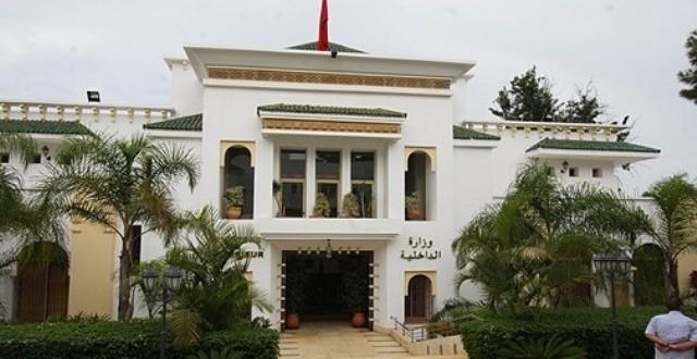 وزارة-الداخلية-المغرب1