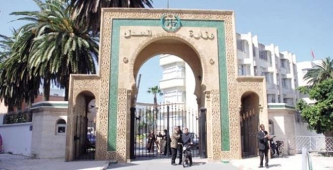 المغرب ..نجاح 2528 من أصل 9926 مترشحا للمحاماة