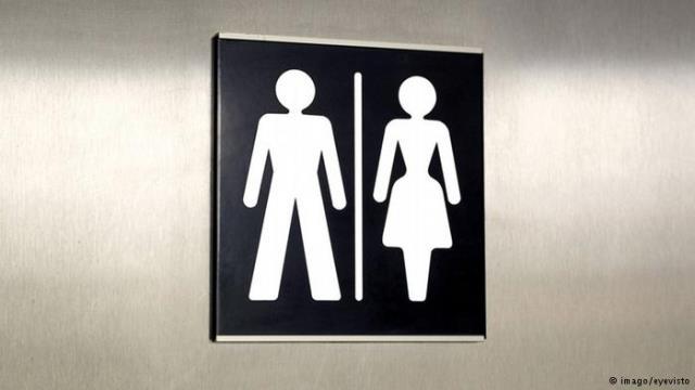 الرجال معفون من رسوم استخدام المراحيض في ألمانيا