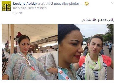 لبنى أبيضار ترد على منتقديها عبر الفيسبوك