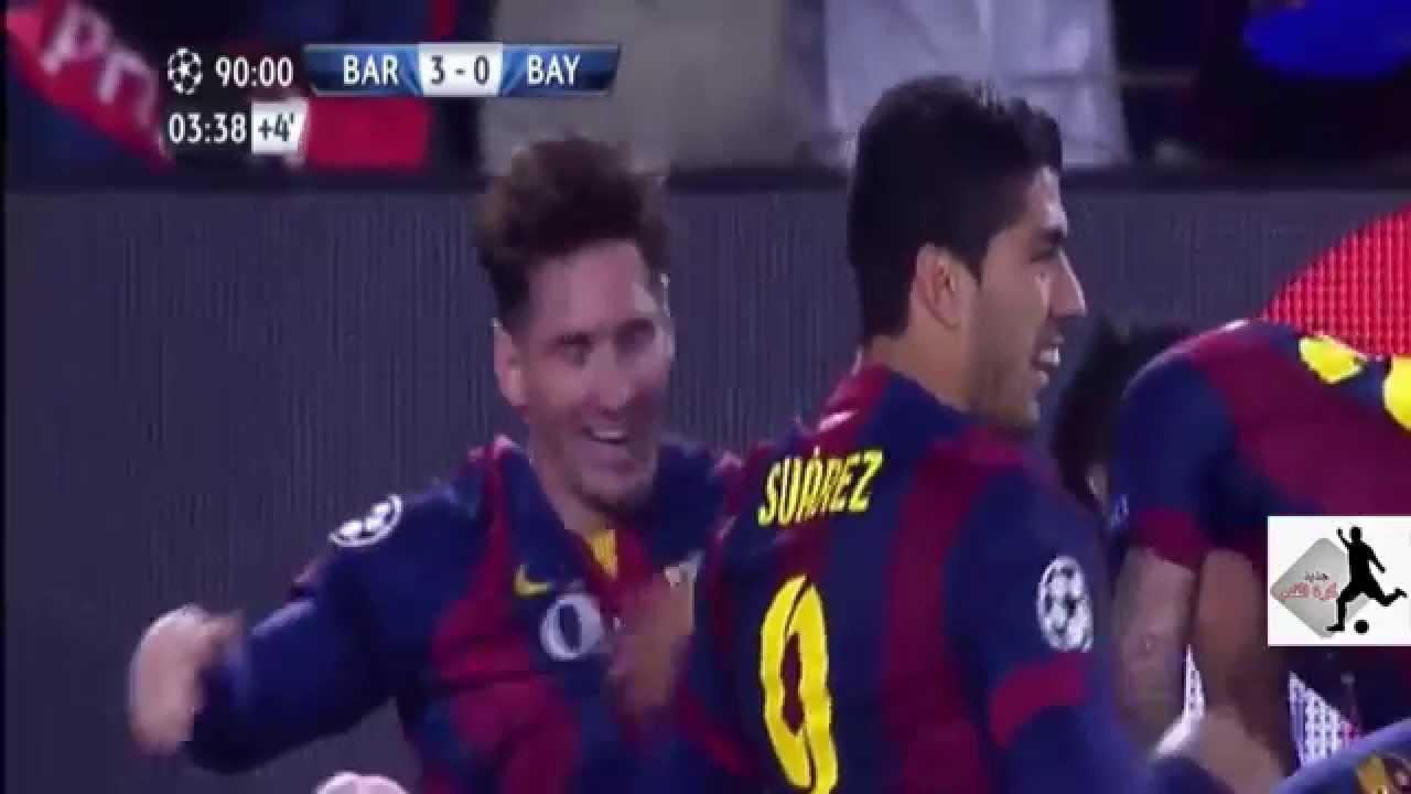 برشلونة وبايرن ميونخ 3-0