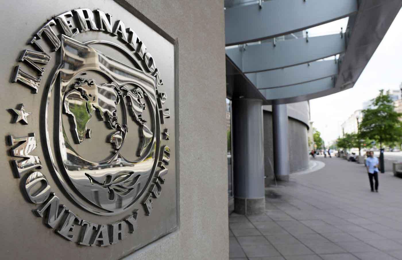 صندوق النقد الدولي يطالب الجزائر بخفض نفقاتها وإلغاء الدعم على المحروقات
