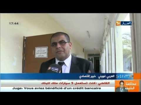 فيديو:عجز ب 4.32 مليار دولار في الميزان التجاري الجزائري خلال 2015