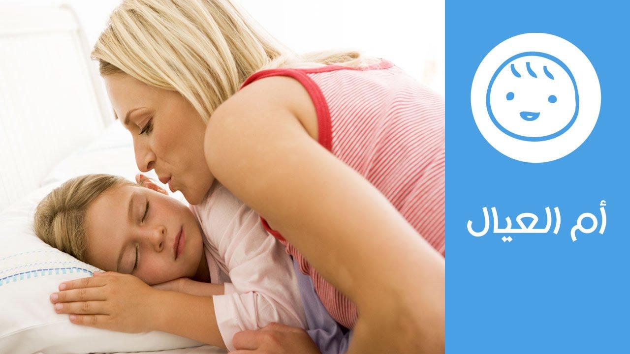 4 طرق تجعل طفلك يتمتع بـالنوم الهادئ