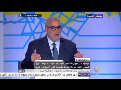 بنكيران: رياح الربيع العربي كانت ساخنة