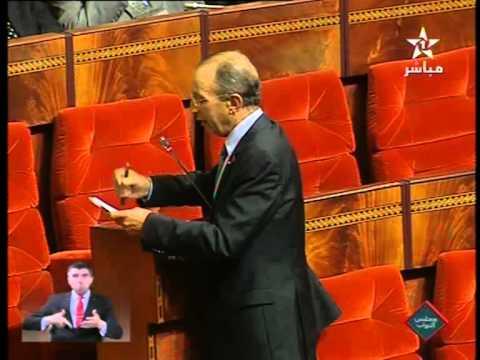 وزير داخلية المغرب: مسؤولون رياضيون يتدخلون لفائدة مشاغبي الملاعب