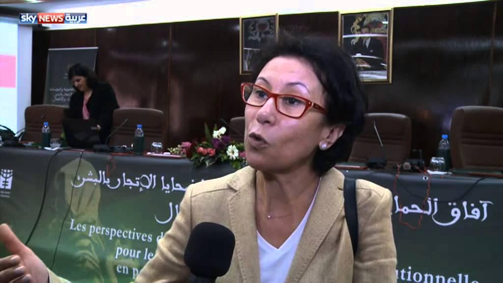 تزايد القلق بالمغرب بخصوص تجارة البشر