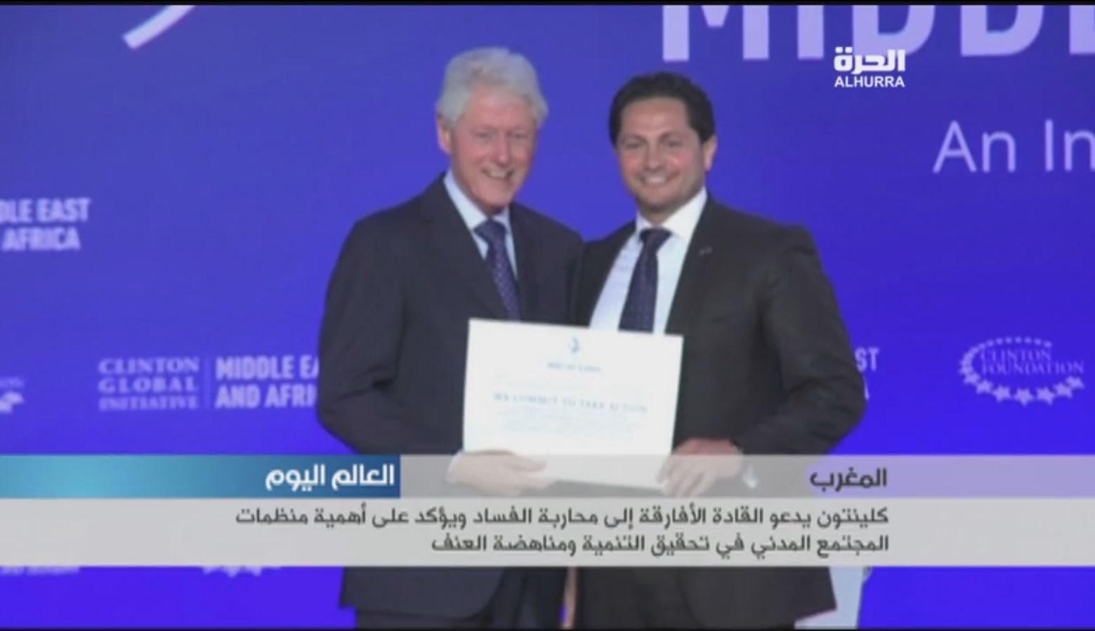 مبادرة كلينتون في مراكش