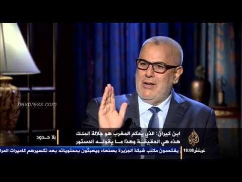 بنكيران: صلاحيات رئيس الحكومة ليست مطلقة