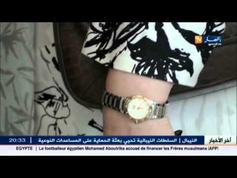تعرف أكثر من أين يقتني ساسة الجزائر ووزرائها ألبستهم وعطورهم ..!!؟؟