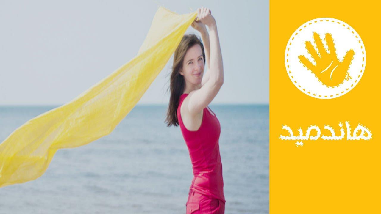 وصفة طبيعية تحمي بشرتكِ من التهابات الشمس