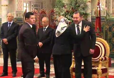 المغرب..التعيينات الوزارية الجديدة