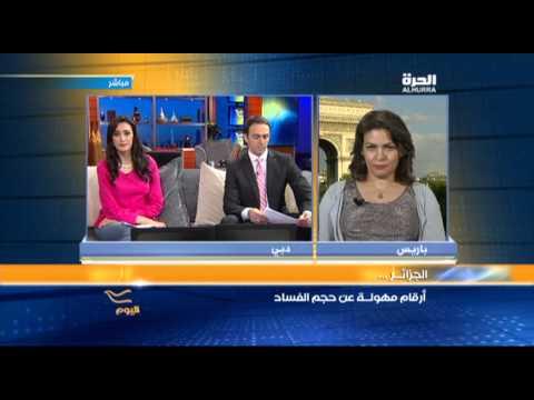 قضايا الفساد في الجزائر