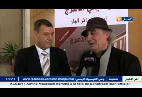 تكريم الروائي الجزائري واسيني الأعرج