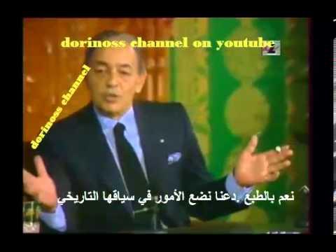 فيديو...السؤال الذي أغضب الحسن الثاني