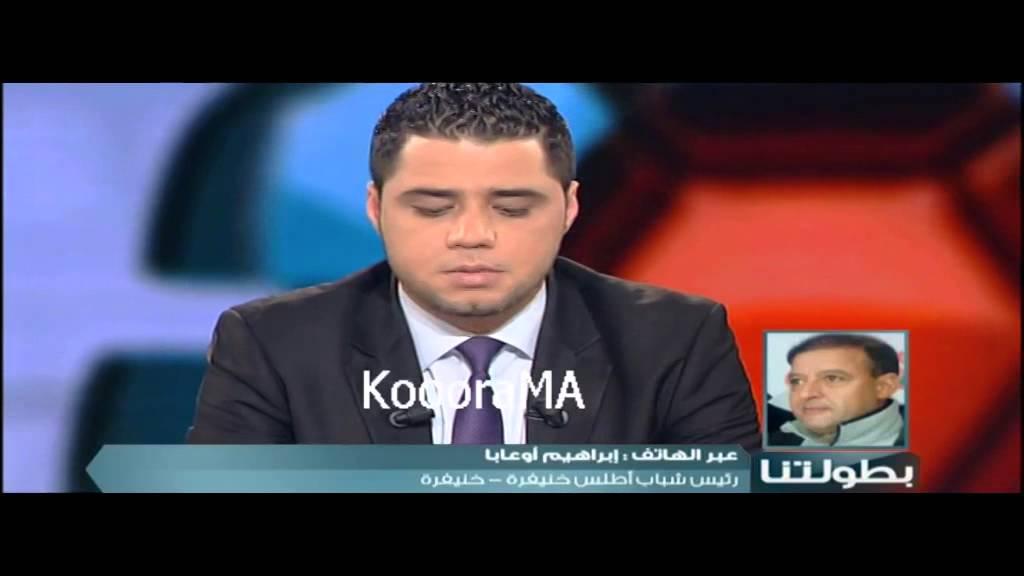جدل في تونس حول الترخيص لجمعية للمثليين