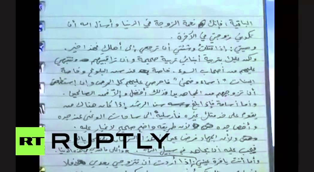 بالفيديو...رسالة من بن لادن إلى زوجته وأبيه