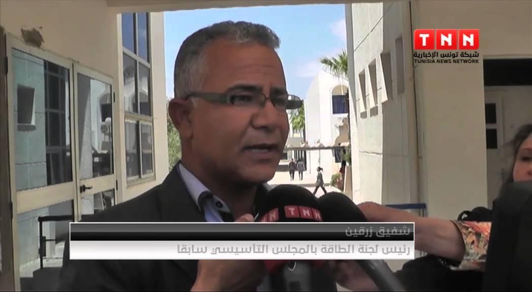 'وينو البترول' هاشتاغ محموم يفتح ملف الطاقة في تونس