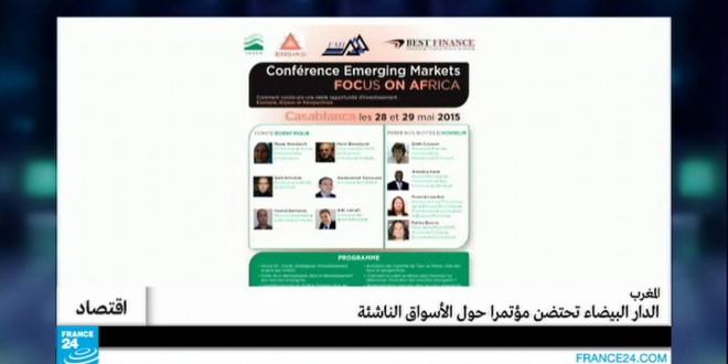 المغرب – الدار البيضاء تحتضن مؤتمرا حول الأسواق الناشئة
