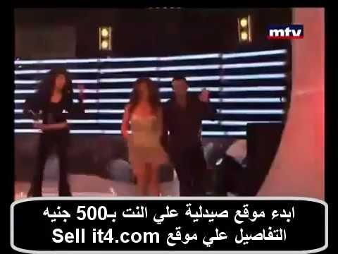 مايا دياب تسقط على مسرح برنامج