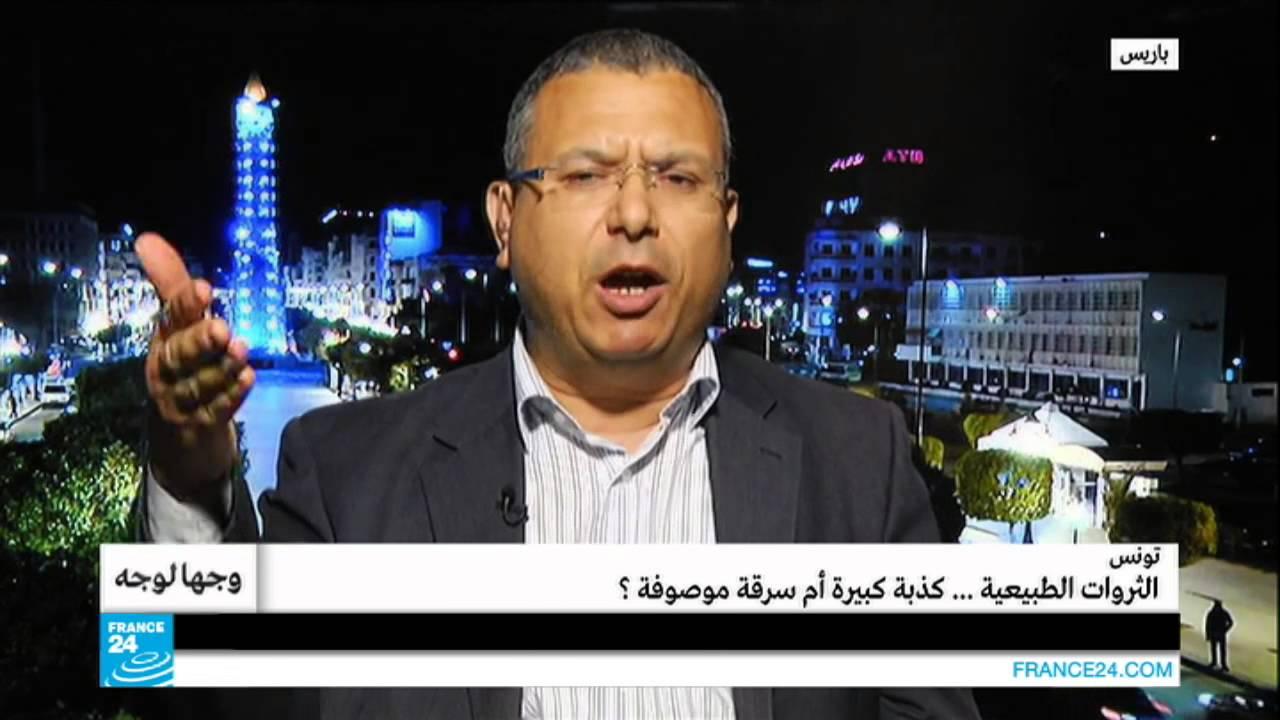تونس - الثروات الطبيعية..كذبة كبيرة أم سرقة موصوفة ؟