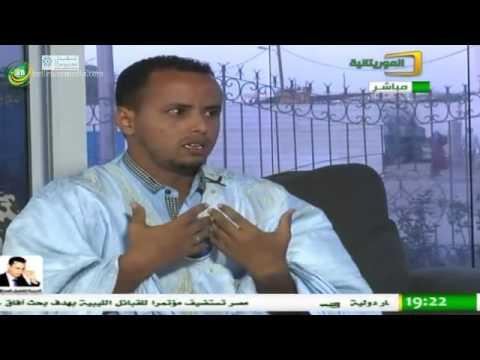 حكاية إنسان مع الكاتب والمخرج السينمائي محمد عبدالرحمن ولد محمد عالي