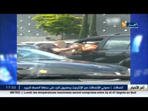 حقوقي في لبنان يضرب زوجته أمام الملأ