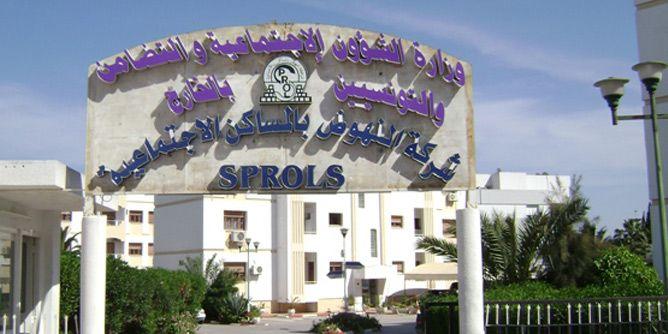 تونس..شركة عقارية تهدد باستعمال القوة لإخلاء عدد من المنازل