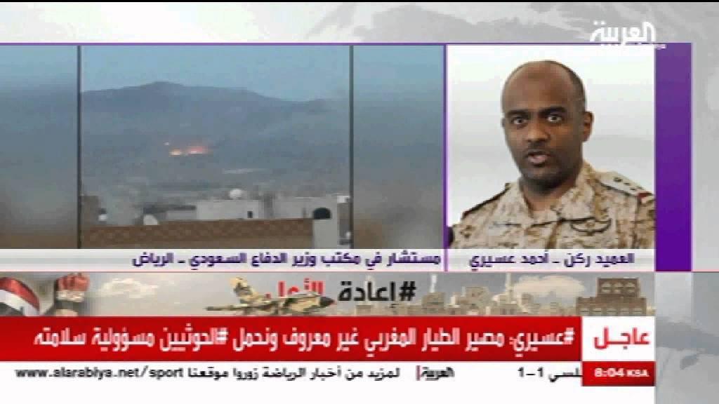سقوط الطائرة العسكرية المغربية وقناة